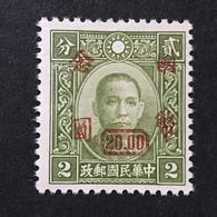 ◆◆◆CHINA 1946  C. N. C. Surch , Dr. Sun Yat-sen , H.K. Chung Hwa .re-engraved  , SC#717  ,  $20. On 2c   NEW AB6285 - 1912-1949 Republic
