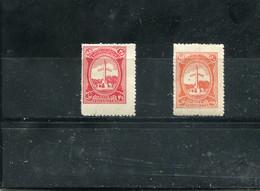 Afghanistan 1939 Yt 304 305 ** - Afghanistan