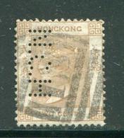 HONG KONG- Y&T N°8- Oblitéré Et Perforé - Usados
