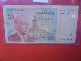 MAROC 20 DIRHAMS 1996 Circuler - Marokko