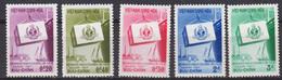 Vietnam Du Sud 1957 Yvert 70 / 74 ** Neufs Sans Charniere. 9eme Conference Du Plan De Colombo - Vietnam