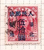 PIA - CINA Del NORD  - 1949 : Francobollo Della Cina Sovrastampato  - (YV  26 ) - Usati