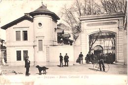 FR66 PERPIGNAN - Brun 508 - Maison Carbonnell Et Fils - Animée - état - Perpignan
