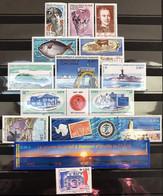 TAAF 2007, Poste N° 453/477 (sans Le Carnet) ; Timbres Et Blocs, Luxe, Magnifiques, 3 Vues, Prix Très Intéressant - Komplette Jahrgänge