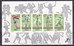 EG540 – EGYPT – 1984 – BLOCKS – OLYMPICS – SG # MS 1551 USED 7 € - Blokken & Velletjes