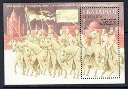 2018 Bulgaria Knights Of Templar Horses Souvenir Sheet   MNH - Nuevos