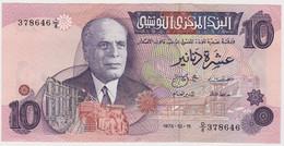 TUNISIA, 10 Dinars 1973 - Tunisia