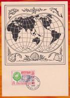 CM-Carte Maximum Card # 1968-New Hebrides,Neu Hebriden # Bougainville Autour Du Monde # Globe Terrestre,Earth Globe,Vila - Cartoline Maximum