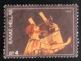 Hellas - Greece  - A1/20 - (°)used - 1975 - Michel 1221 - Instrumenten - Gebraucht