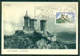 CM-Carte Maximum Card # France-1958 # Tourisme # Architecture # Monument # Château,Schloß,castle Foix  #obl. Flamme Foix - 1950-59