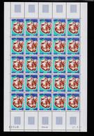 TAAF - Feuille Entière De 25 Timbres Neufs** - N° 327 - Daté Du 27/07/2001 - Qualité Poste - Ongebruikt