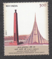 INDIA, 2021, Golden Jubilee Of  India Bangladesh Friendship, 1 V,  MNH, (**) - Ongebruikt
