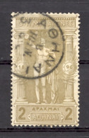 Greece, 1896, Olympic Games, Hermes, 2 Dr., Used, Michel 105 - Unclassified
