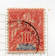 37CRT248 - ST PIERRE ET MIQUELON 1900 ,  Yvert N. 73 Usato. - Used Stamps