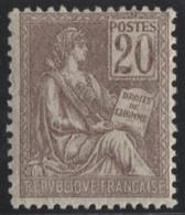 Lot N°2017d Poste N°113 Neuf ** Luxe - Unused Stamps