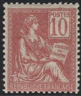 Lot N°2008f Poste N°112 Neuf ** Luxe - Unused Stamps