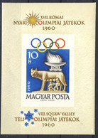 1960 Hungary MNH OG Imperforated Sheet Of The 1960 Olympics, Scarce - Unused Stamps