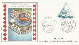 MONACO FDC 1988 CENTRE DE CONGRES - FDC