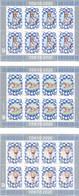 2020. Transnistria, Summer Olympic Games Tokyo 2020, 3 Sheetlets With  Margins, Mint/** - Moldawien (Moldau)
