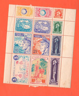 France Journal De Spirou 1961 Comics Cartoons Fumetti Talisman Souvenir Sheet Cindarella - Otros
