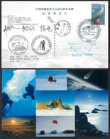 China 2006 CN002 22. China National Antarctic Expedition - Brieven En Documenten
