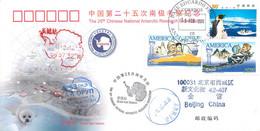 China 2009 CN002 25. China National Antarctic Expedition - Brieven En Documenten