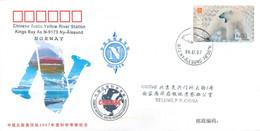 China 2007 CN013 China National Arctic Expedition. Ny-Ålesund. Svalbard Archipelago - Brieven En Documenten