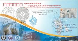 China 2008 CN004 China National Arctic Expedition. Ny-Ålesund. Svalbard Archipelago - Brieven En Documenten