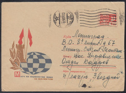 6062 RUSSIA 1969 ENTIER COVER Used CHESS ECHECS SCHACH GAME CHAMPIONSHIP MATCH USSR Mailed 52 - 1960-69