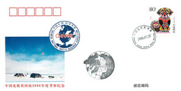 China 2006 CN006 China National Arctic Expedition. Ny-Ålesund. Svalbard Archipelago - Brieven En Documenten
