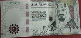 Saudi Arabia 200 Riyals 2021 P-New UNC - Saudi Arabia