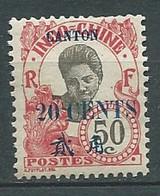Canton   Yvert N°  78 ( * ) Neuf Sans Gomme  - Pa22006 - Unused Stamps