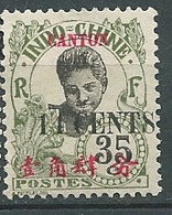 Canton   Yvert N°  76 ( * ) Neuf Sans Gomme  - Pa22008 - Unused Stamps