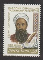 USSR (Russia) - Mi 3876 - Tadzhik Writer Khafiz Shirazi - 1971 - MNH - Nuevos