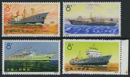 CHINA - VOLKSREPUBLIK 1113-16 (*), 1972, Handelsschiffe Der Volksrepublik China, Wie Verausgabt Ohne Gummi, Prachtsatz,  - Unused Stamps