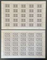 Wallis Et Futuna 2011 YT N°755 - 756 Artisanat Handicraft Planche Feuille Entière Full Sheet Bogen MNH** - Unused Stamps