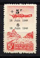 MAROC - N° A58** - PALMERAIE / 6è ANNIVERSAIRE DE L'APPEL DU Gl DE GAULLE - Airmail