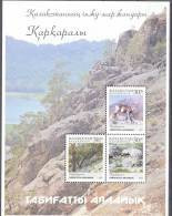 "1997. Kazakhstan, National Park ""Karkaraly"", S/s, Mint/** - Kazakhstan"