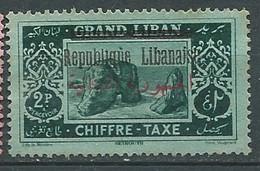 Grand Liban Taxe    -   Yvert N° 23 (*) -  Pa22208 - Segnatasse
