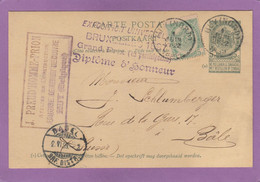 ATELIER DE CONSTRUCTION HUY.EXPO. UNIVERSELLE,BRUXELLES 1897.GRAND PRIX(EN PARTICIPATION) DIPLOME D'HONNEUR. - Postcards [1871-09]