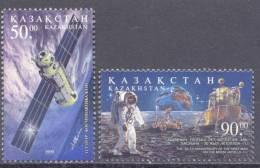 1999. Kazakhstan, Cosmonautics Day, 2v, Mint/** - Kazakhstan