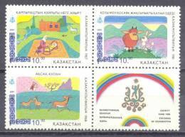 "2001. Kazakhstan, OP New Values On ""Childrens Cartoons"", 3v + Label, Mint/** - Kazakhstan"