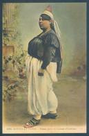 Judaica Judaisme Femme Juive - Jewish