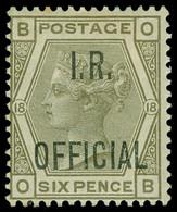 * Great Britain - Lot No.47 - Officials
