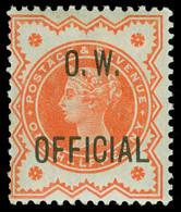 * Great Britain - Lot No.51 - Officials