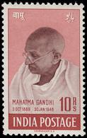 * India - Lot No.651 - Unused Stamps