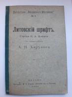 1904 Vilnius  Lietuviškas šriftas Lietuva  Lithuania Book Литовский шрифт - Alte Bücher