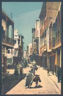 Lot De 7 Cartes Maroc FEZ FES Judaica - Fez