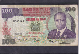 Kenia 100 Shillings  1981 XF - Kenya