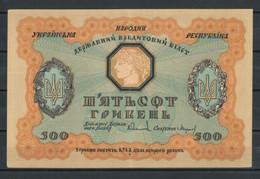 1918 - SPL (KRAUSER 23) (1180) - Ukraine